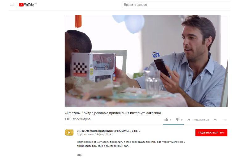 Контекстная видеореклама