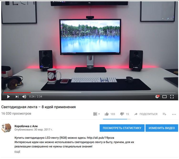 Видео в формате How To