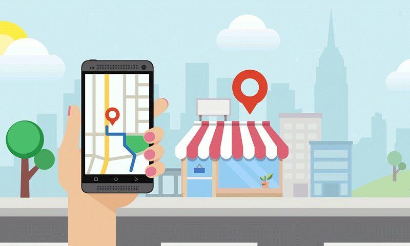 Продвижение локального бизнеса