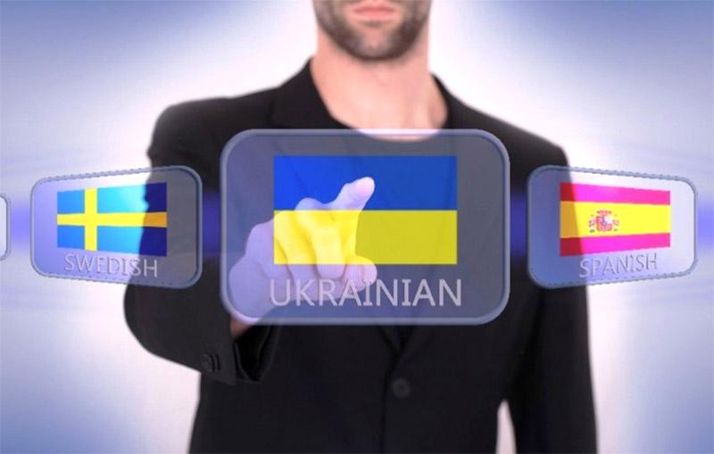Україномовний контент на сайтах