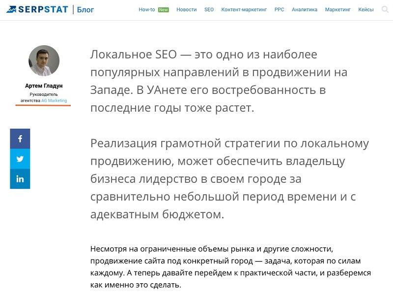 Как выбрать агентство интернет-маркетинга для рекламы в Интернете