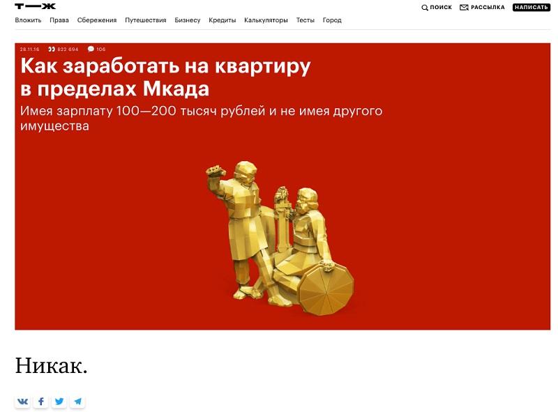 6-sposobov-kak-razoritsya-pri-rabote-nad-svoim-internet-magazinom