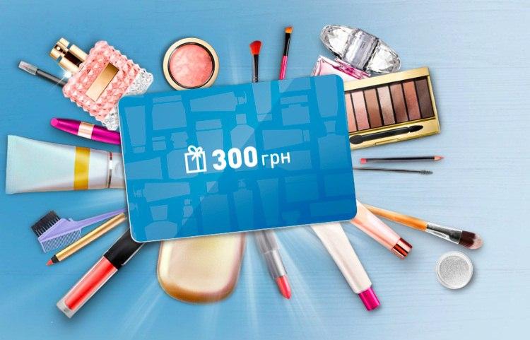 Подарочные сертификаты как маркетинговый инструмент для интернет-магазина