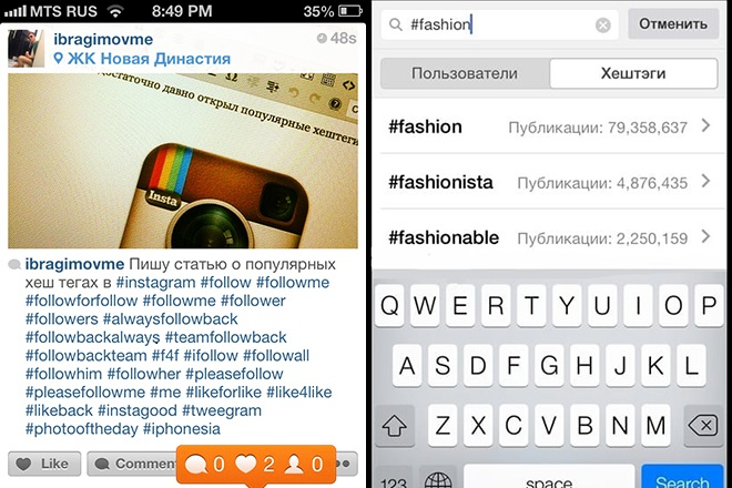 Как вести страницу в Instagram для бизнеса: 6 проверенных советов