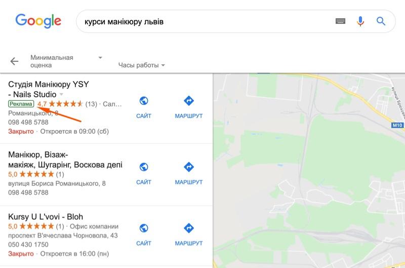 Продвижение в Google Maps: как получать клиентов из карт