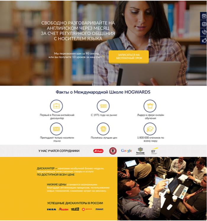 Из оффлайна в онлайн: как перевести свой бизнес в Интернет