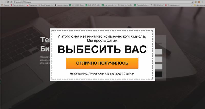 Как использовать всплывающие окна (pop-up) в качестве инструмента маркетинга