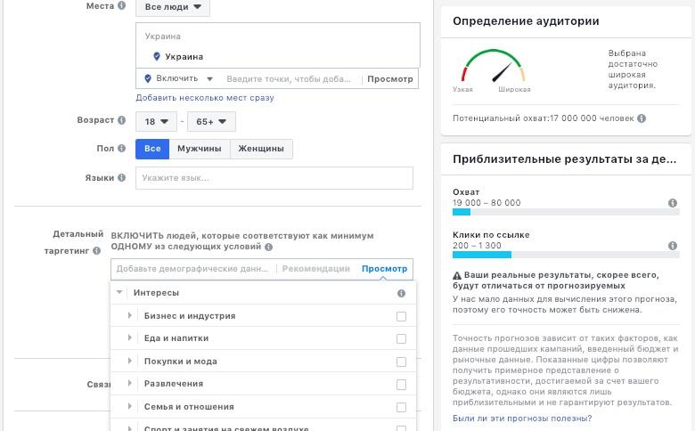 kontekstnaya-i-targetirovannaya-reklama-v-chem-otlichiya-i-chto-luchshe-vybrat