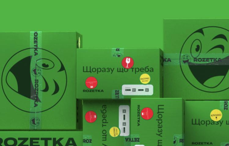 marketplejs-ili-svoj-internet-magazin-kak-luchshe-nachat-prodavat-v-internete