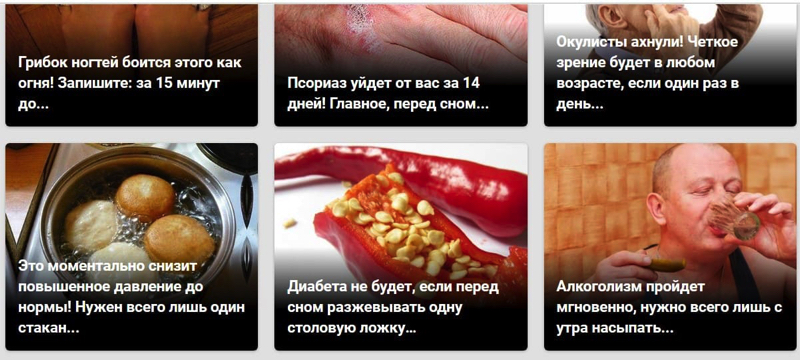 Тизерная реклама в Интернете: что это такое и в чем ее особенности