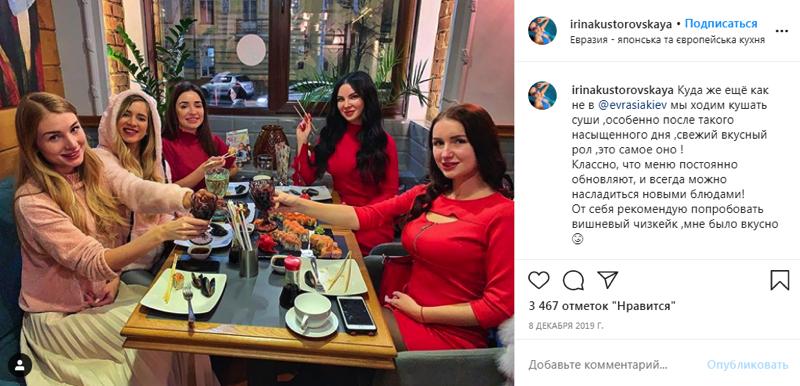 Как набрать подписчиков в Instagram для страницы компании