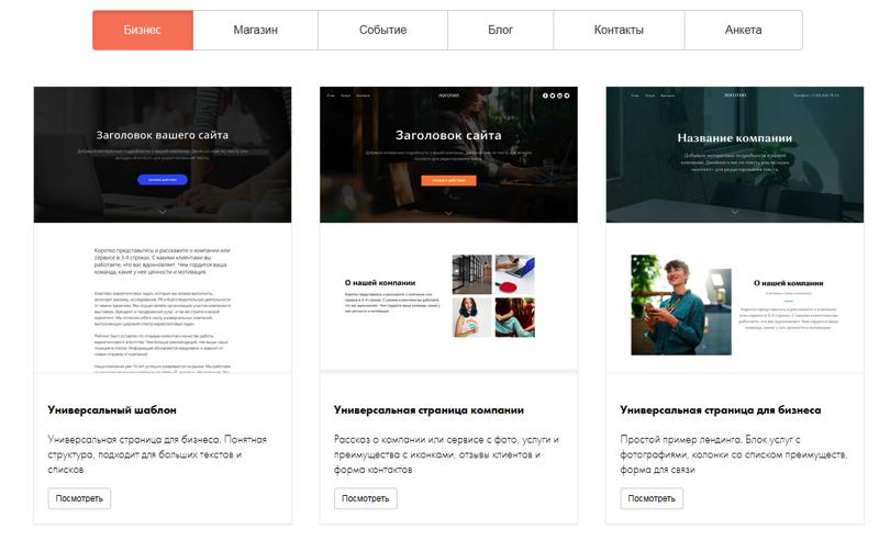 yak-otrimati-yakisnij-sajt-dlya-biznesu-bez-programistiv-i-zahmarnih-byudzhetiv