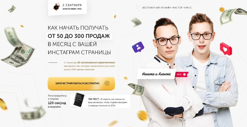 odnoekrannye-lendingi-dlya-chego-oni-nuzhny-i-chem-polezny-dlya-biznesa