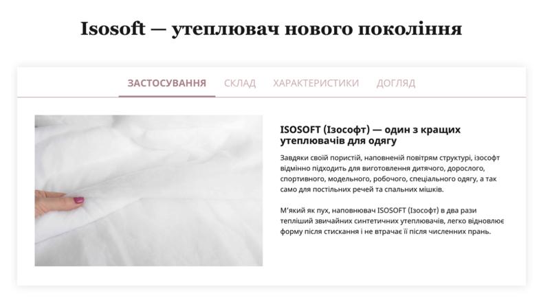 razbiraem-udachnye-resheniya-dlya-landing-page-na-realnyh-primerah