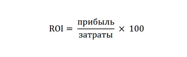 6-osnovnyh-kpi-v-seo-kotorye-nuzhno-otslezhivat-pri-prodvizhenii-sajta-dlya-biznesa